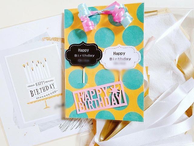 オンラインワークショップ・・プチバースデーグッズ・・このセットがあれば誰でもすぐにお誕生日のお祝いができますよ〜・・みんなでオンラインワークショップで作りましょ〜う・・また詳細がでましたらご報告させていただきます・・皆様、お楽しみに〜️・・#ワークショップ#代官山#代官山チャノマ#チャノマ#チャノママ#おしゃれカフェ#親子カフェ#フォトブース#パーティーグッズ作り#パーティー#1stbirthday #赤ちゃん#baby #簡単#可愛い#楽しい時間#ママ時間#ガーランド#happy#フォトスタイリング#インスタ映え#happysun照屋陽子#おしゃれママ#オシャレ#オシャレ好きな人と繋がりたい#オンライン#オンラインワークショップ#ママ#イベント#zoom (Instagram)